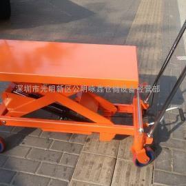 深圳手动液压平台车(实拍图)