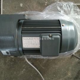 HOUSIN齿轮减速电机GV-32