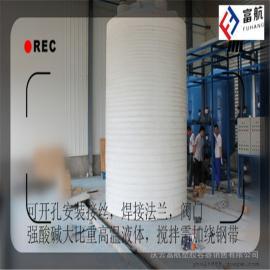 淄博5吨塑料桶