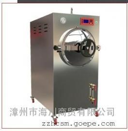 上海博迅卧式圆形压力灭菌器BXW-150SD-A