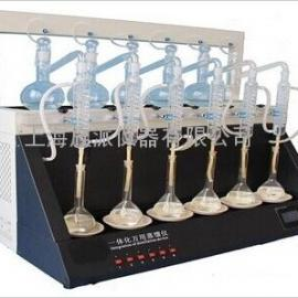 智能一体化蒸馏仪 一体化万用蒸馏仪 一体化蒸馏仪