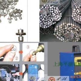 标牌专用焊接机 钢筋标牌焊接机 交通焊牌机 标牌焊钉批发