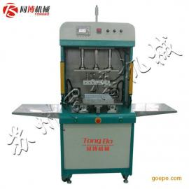 塑料热熔焊接机