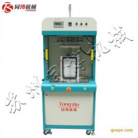 中型热熔焊接机