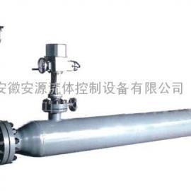 蒸汽减压装置