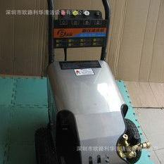 优质高压清洗机 冷水高压水流清洗机配件 高压冲洗机价格 报价