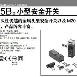 HS5B-11BM和泉IDEC安全门开关