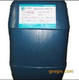 潍坊磷化液 拉拔磷化液 喷塑磷化液 防锈磷化液