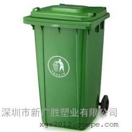 深圳分�垃圾桶�h�l塑料�h保�敉饫�圾桶�S家直�N