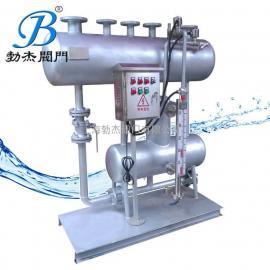 10吨回收量疏水自动加压器