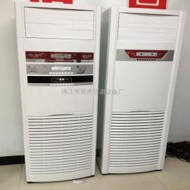 洗浴中心用柜式暖风机、水暖型立式空调、柜式水温空调
