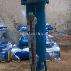 BJSC-Y液位控制汽水分离器