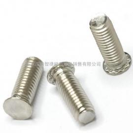 四川 成都 重庆压铆螺钉|不锈钢压铆螺丝|压铆螺柱定制