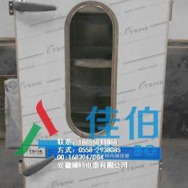 新疆佳伯可视型蒸饭柜 智能蒸饭柜,可视型蒸饭柜