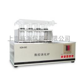 JPKDN-08C八孔数显井式消化炉 数显井式消化炉