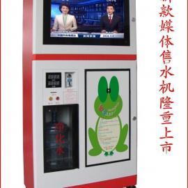 河南郑州传媒自动售水机