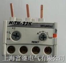 HITH22K热过载继电器