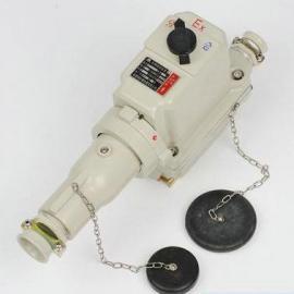 防爆插头插座 防爆插接装置AC-Z