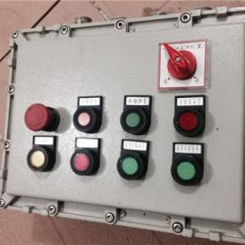 防爆控制箱价格