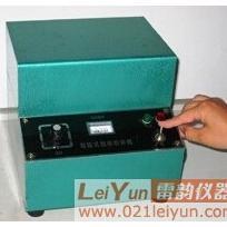 上海雷韵供应DF-4电磁矿石粉碎机 粉碎机专业厂家特价供应