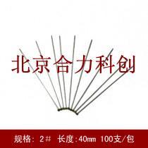 昆虫针 标本针 昆虫标本制作必备 北京现货批发