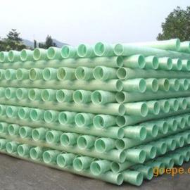 销售FBB玻璃钢管批发/常州玻璃钢夹砂管厂家