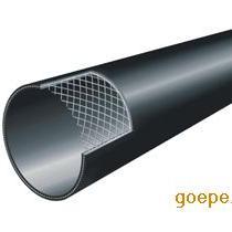 供应无锡HDPE钢丝网骨架管