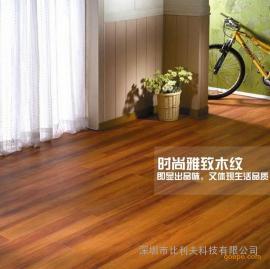 木纹系列 PVC塑胶地板石塑地板革家用加厚地板革地胶