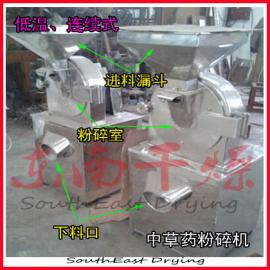 东南推荐:制药粉碎机 化工粉碎机 食品粉碎机【品质专业】