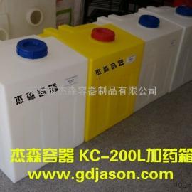 亚洲水处理加药箱