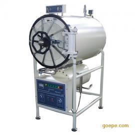 高压灭菌器WS-150YDA,卧式圆形带干燥蒸汽灭菌器