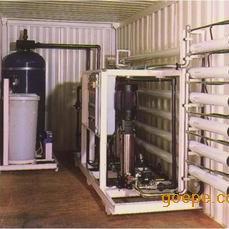 供应海水淡化 海水淡化设备 反渗透设备
