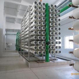 供应深圳小型苦咸水 海水淡化设备的生产厂家