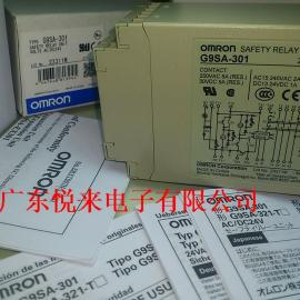 欧姆龙G9SA-301继电器