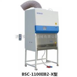 �稳巳�排型生物安全柜 BSC-1100IIB2-X