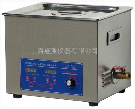 功率无级可调20L超声波清洗机 20L超声波清洗机