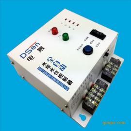 优质全自动水位控制器 给水排水自动液位控制器