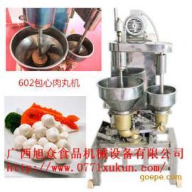 柳州撒尿牛肉丸机,专业包心丸子机,广西特价肉丸机器