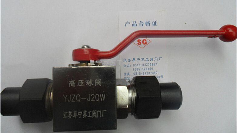 YJZQ-J25N高压球阀