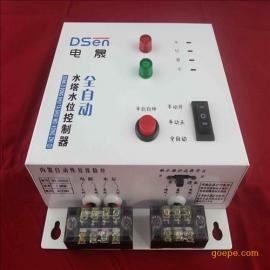 供应家用全自动水位控制器220V 带探头