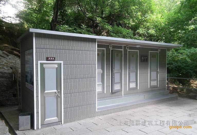 新中式公共厕所建筑风格