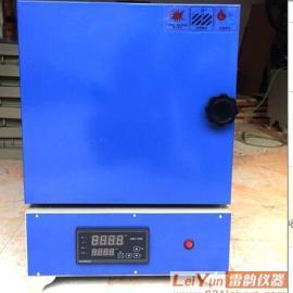 正品行货直销5-12数显一体化箱式电炉 马弗炉操作规程