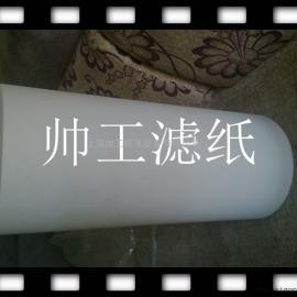 电泳磷化接渣纸