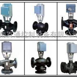 西门子温控阀-换热器控制系统