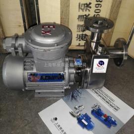 小型不锈钢污水自吸泵