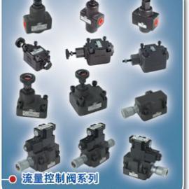 YUKEN叠加式单向节流阀MSW-01-X-30