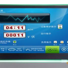 7.0寸彩色液晶屏模块/电梯方案/单片机可驱动的TFT屏