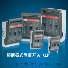 ABB熔断器式隔离开关Easyline XLP熔断器OFA