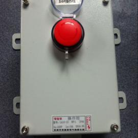 定做红色急停按钮盒LA10-1S铝壳防爆操作柱控制按钮开关