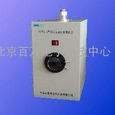 镜片表面质量测试仪 眼镜片表面质量性能测试仪